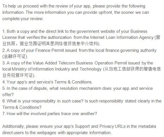 App Store 审核如何过 第5张